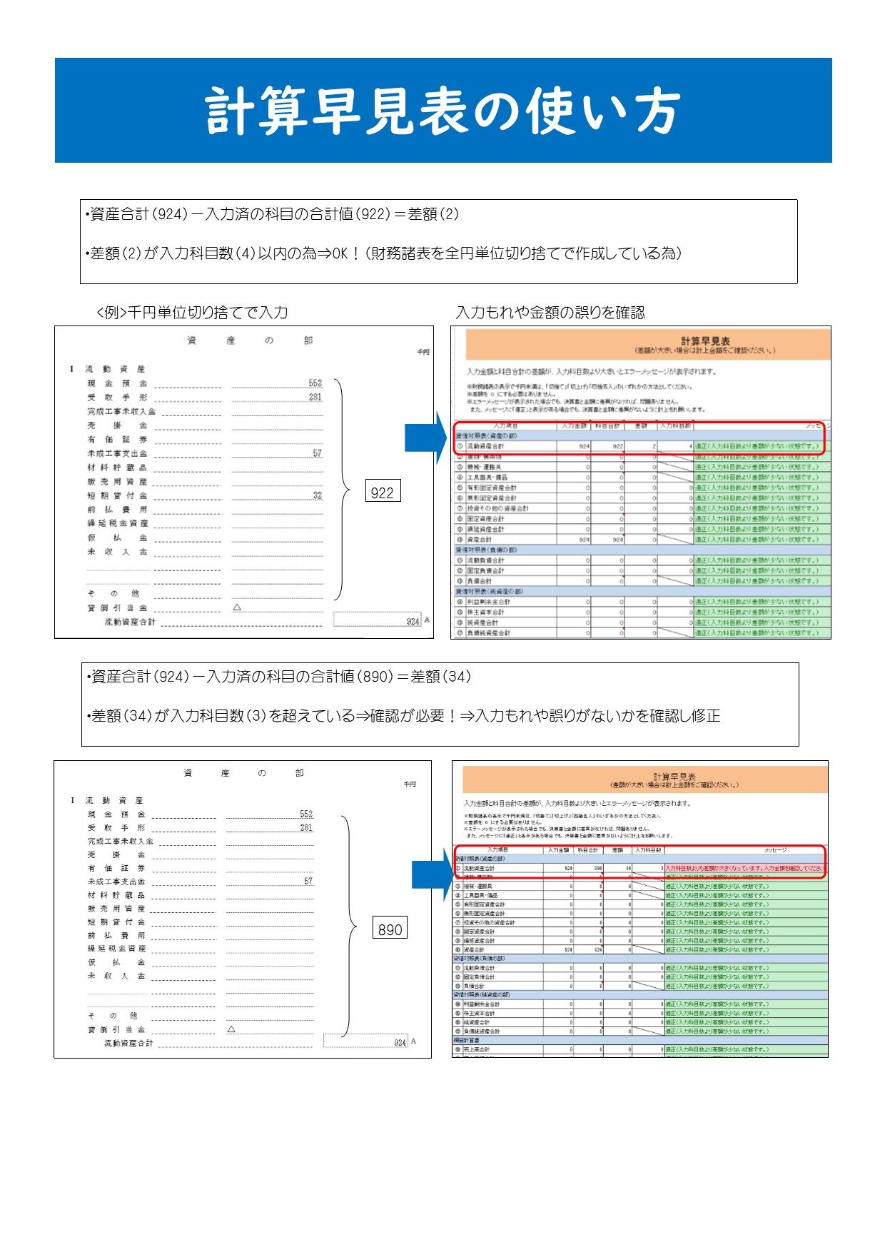 新規 Microsoft Publisher 文書.jpg