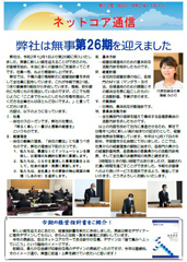 202011newsletter.JPG